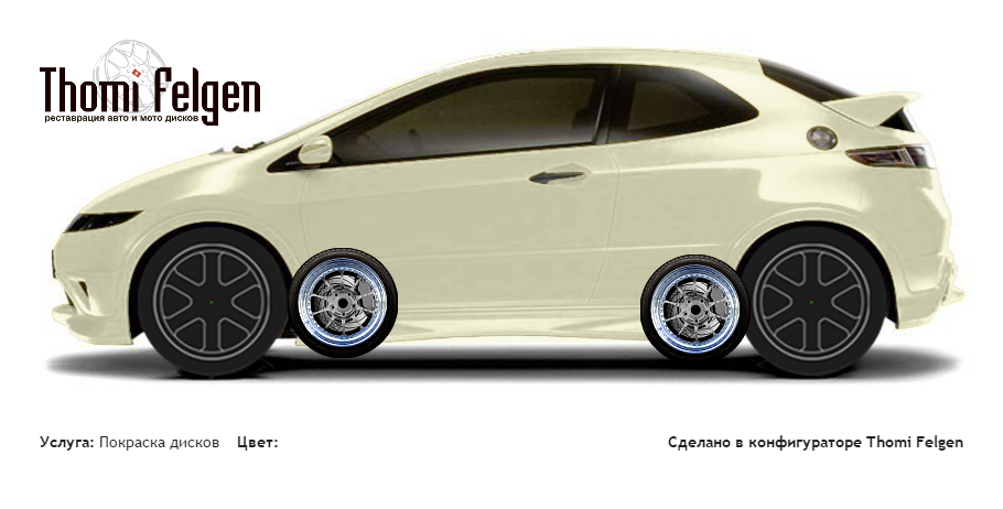 Honda Civic 3-door 2008-2010 покраска дисков BBS цвет