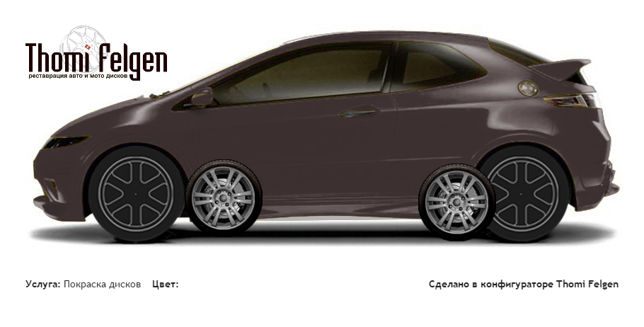 Honda Civic 3-door 2008-2010 покраска дисков A-Tech Schneider цвет