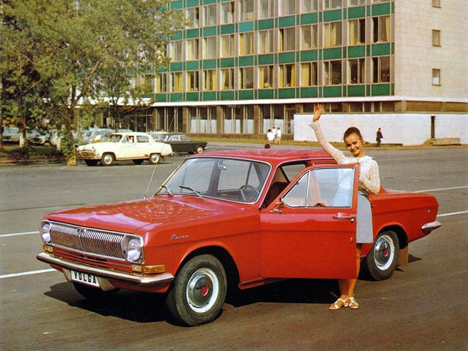 red gaz24 and girl.jpg
